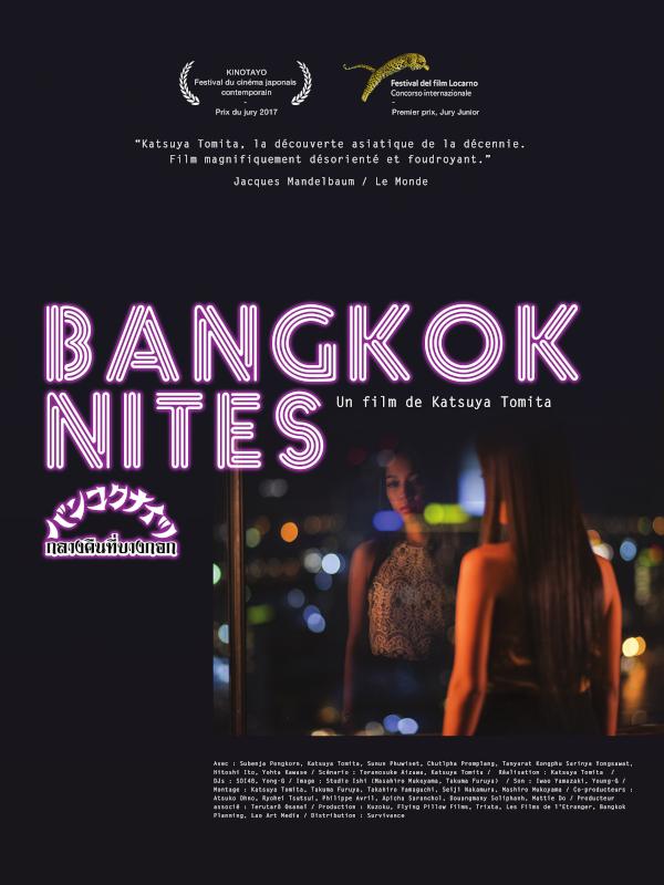 Bangkok Nites | Tomita, Katsuya (Réalisateur)