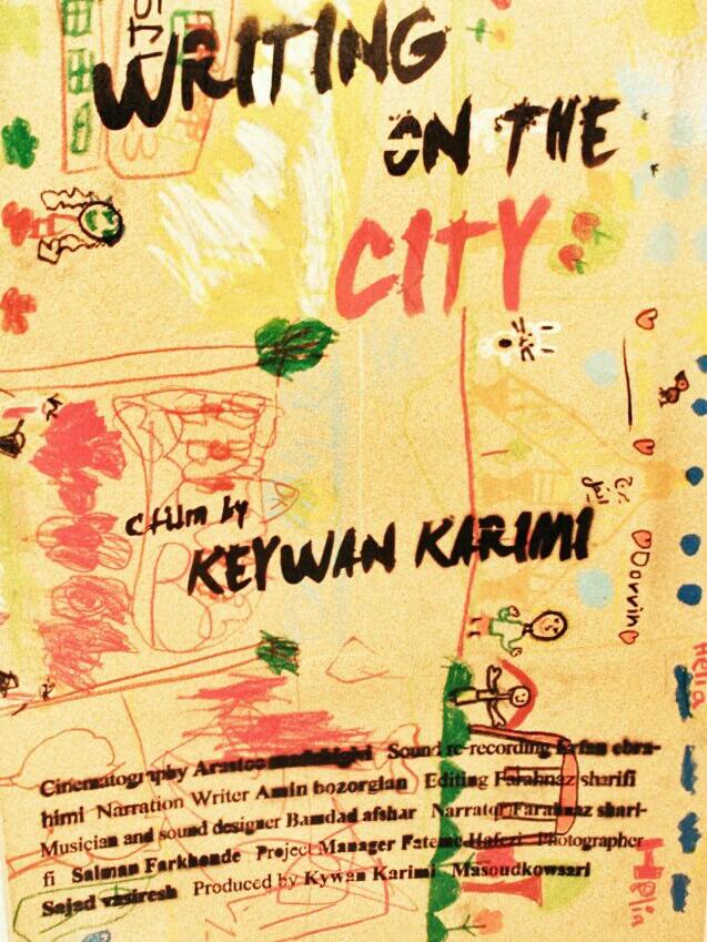 Writing on the City | Karimi, Keywan (Réalisateur)