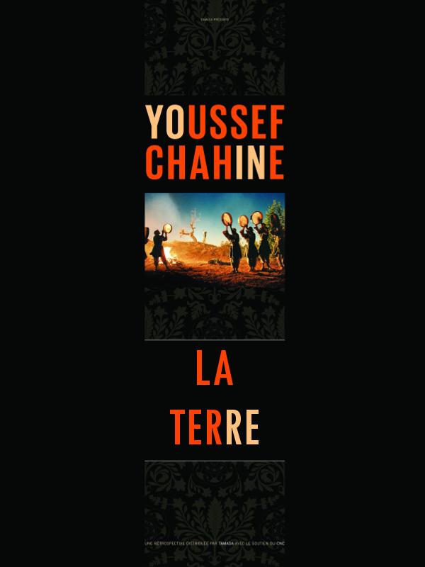 La Terre | Chahine, Youssef (Réalisateur)