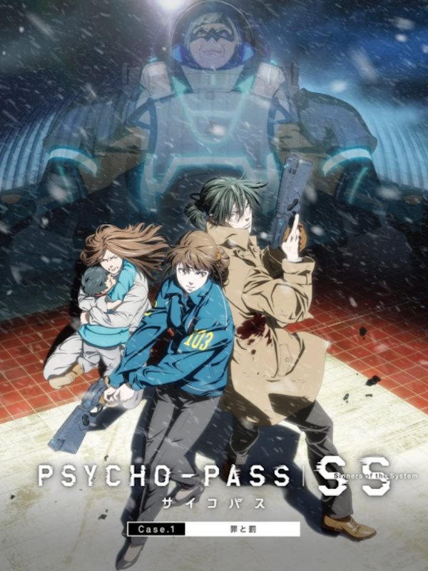 Psycho-Pass : Sinners of the System Case.1 Crime et Châtiment