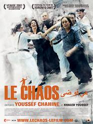 Le Chaos | Chahine, Youssef (Réalisateur)