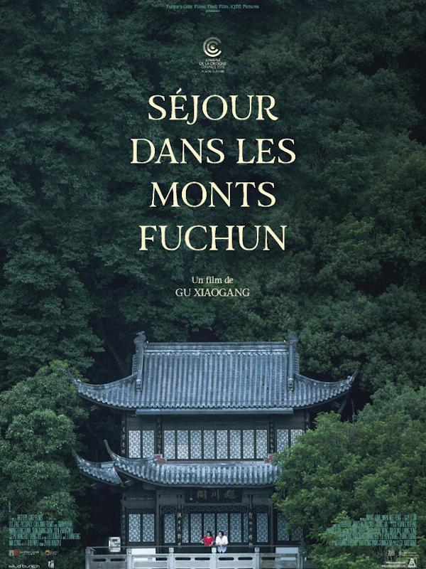 Séjour dans les monts Fuchun | Xiaogang, Gu (Réalisateur)