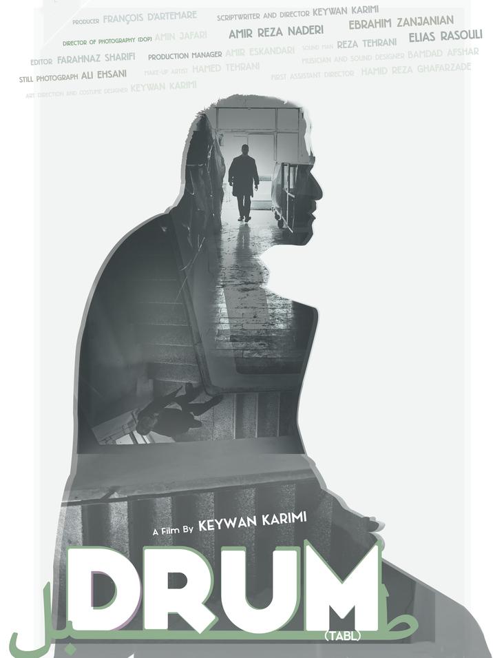 Drum | Karimi, Keywan (Réalisateur)