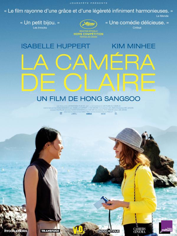 La Caméra de Claire | HONG, Sangsoo (Réalisateur)