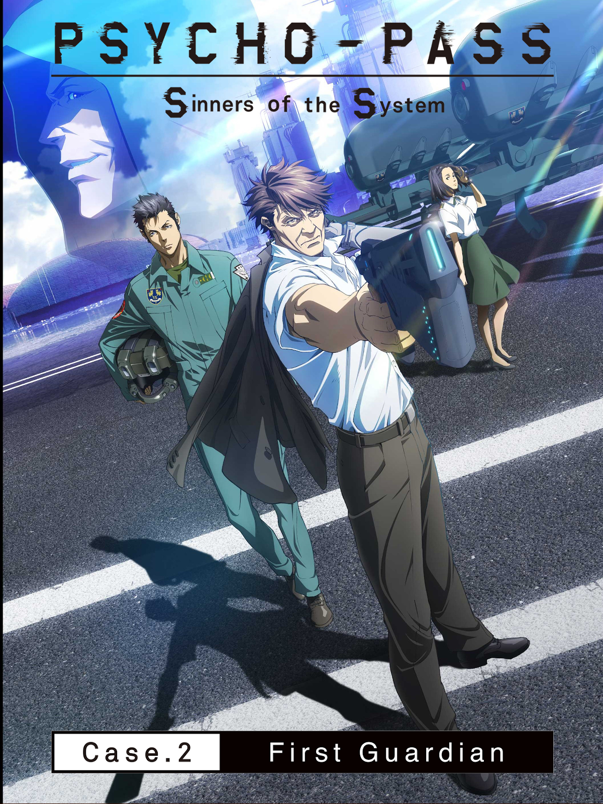 Psycho-Pass : Sinners of the System Case.2 First Guardian