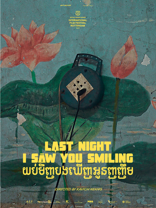 "Afficher ""Last Night I Saw You Smiling"""