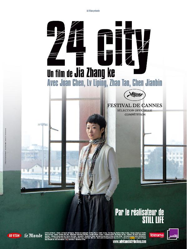 24 City | Zhang-Ke, Jia (Réalisateur)