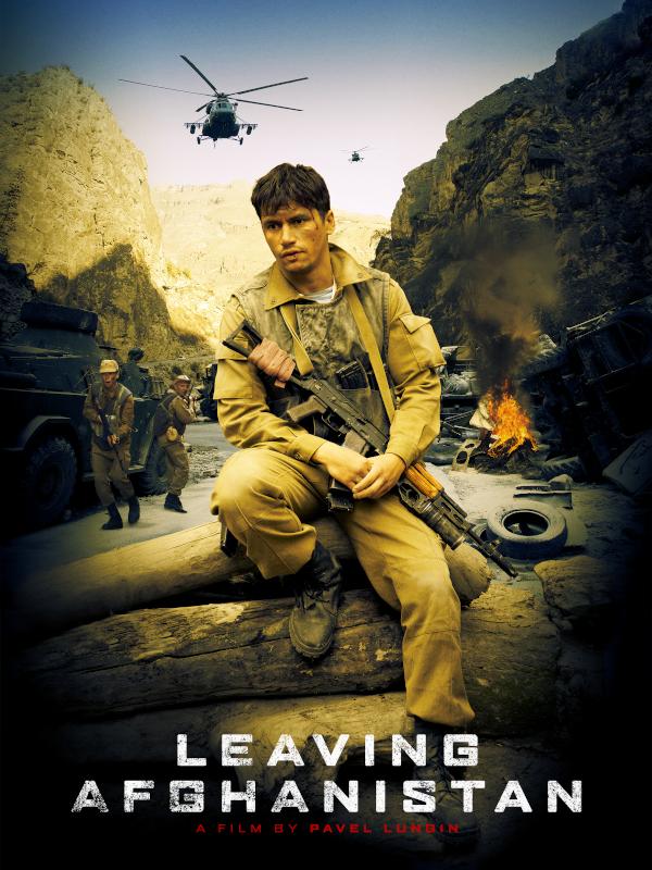 Leaving Afghanistan   Lounguine, Pavel (Réalisateur)