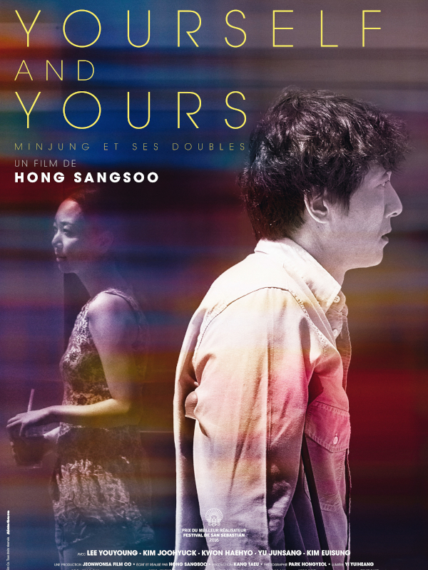 Yourself and Yours | HONG, Sangsoo (Réalisateur)