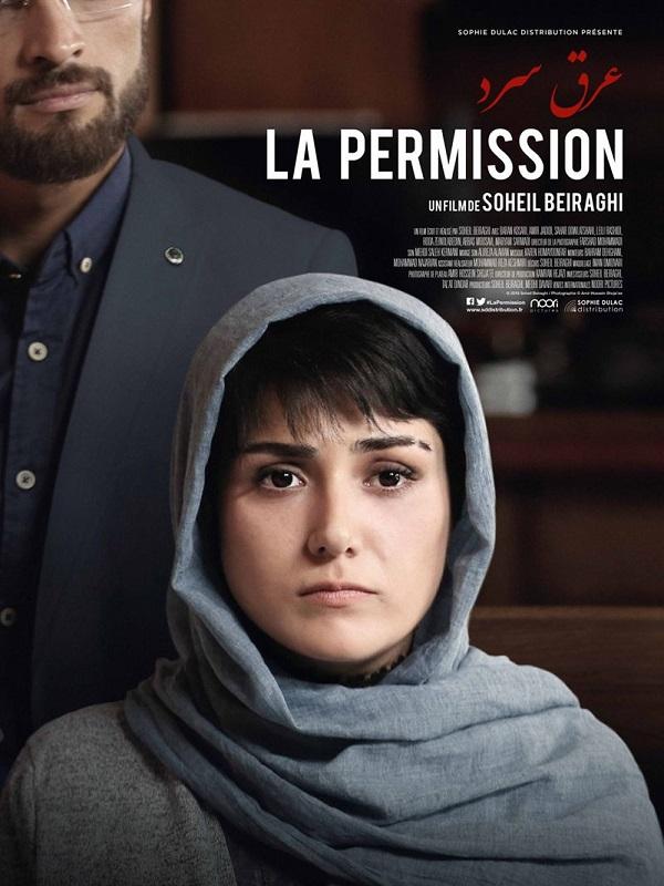 La Permission | Beiraghi, Soheil (Réalisateur)