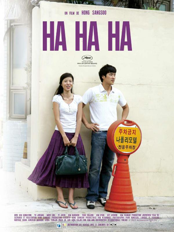 Ha Ha Ha | HONG, Sangsoo (Réalisateur)