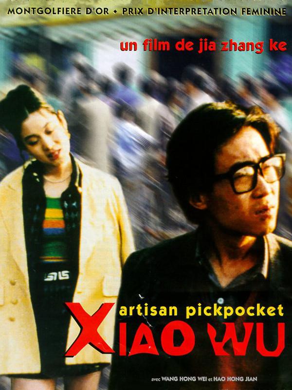 Xiao Wu (artisan pickpocket) | Zhang-Ke, Jia (Réalisateur)
