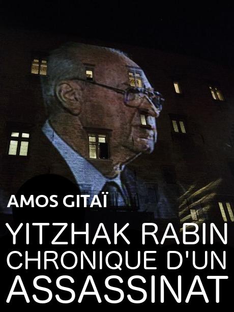 Yitzhak Rabin : Chronique d'un assassinat | Gitaï, Amos (Réalisateur)