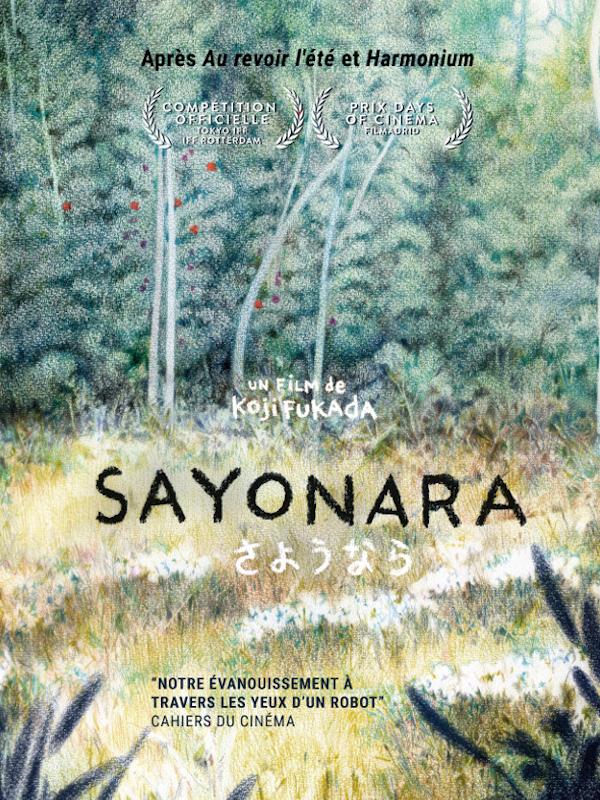 Sayônara | Fukada, Kôji (Réalisateur)