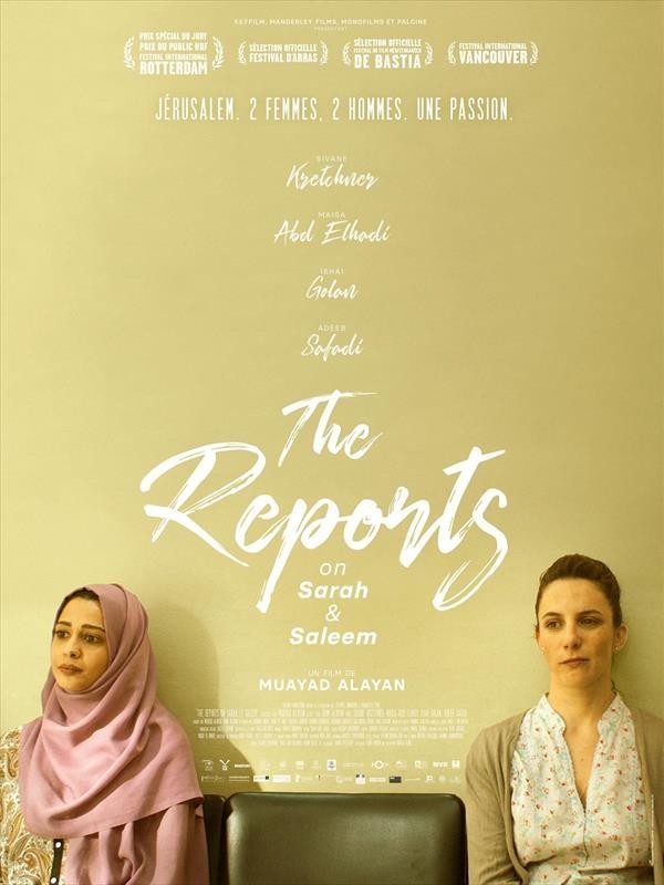 The Reports on Sarah and Saleem | Alayan, Muayad (Réalisateur)