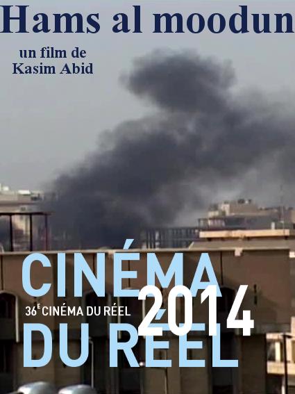 Hams Al Moodun | Abid, Kasim (Réalisateur)