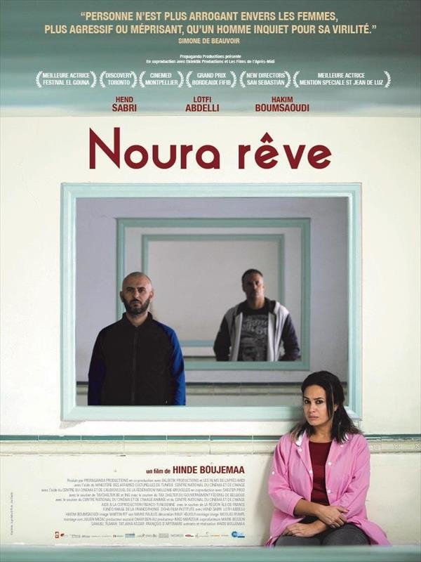 Noura rêve | Boujemaa, Hinde (Réalisateur)