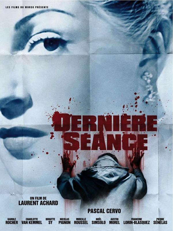 """Afficher """"Dernière séance"""""""