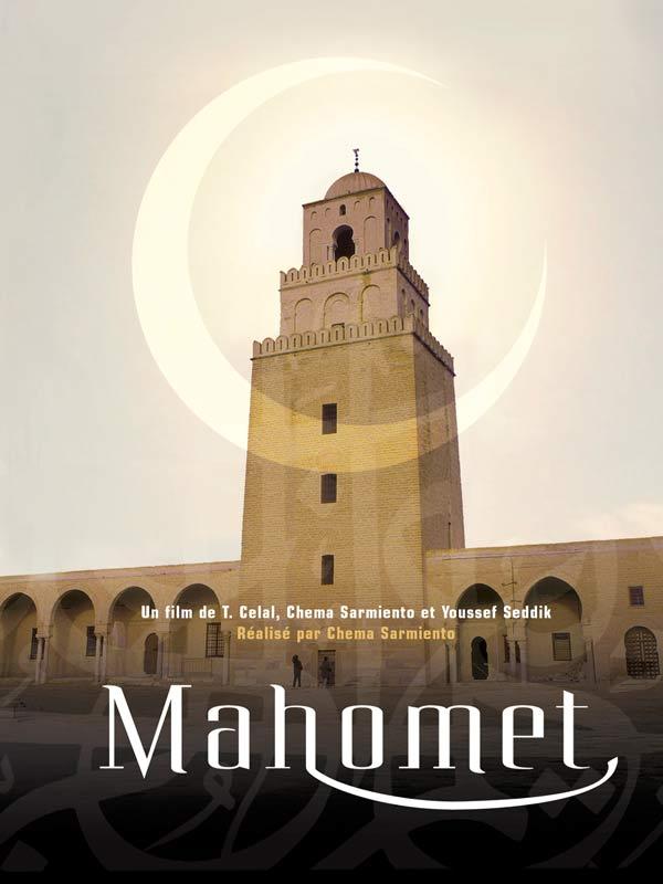 Le prophète Mahomet et les femmes | Salmi, Leïla (Réalisateur)