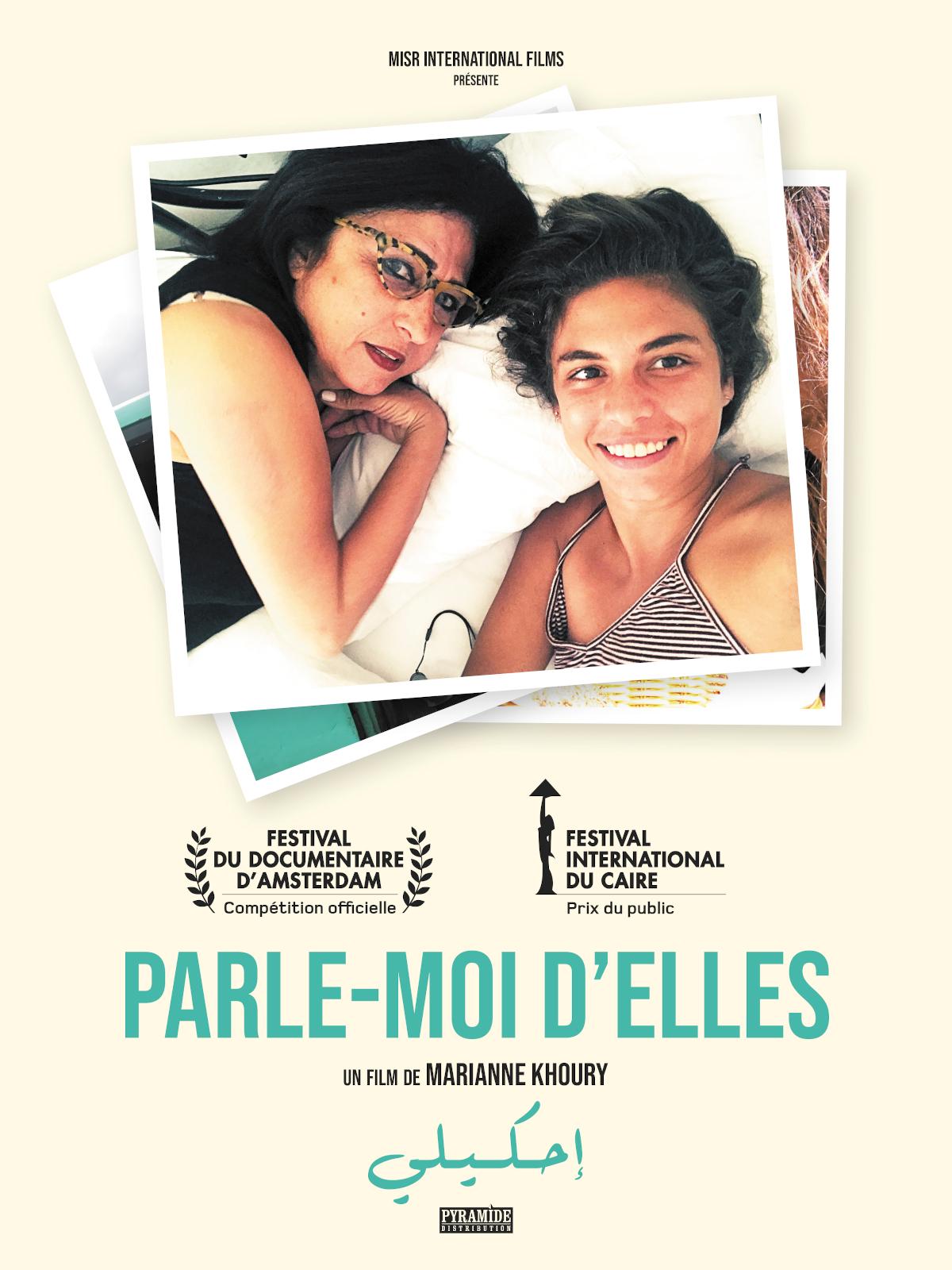 Parle-moi d'elles | Khoury, Marianne (Réalisateur)