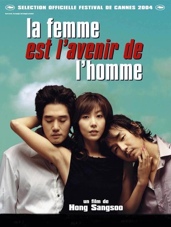 La Femme est l'avenir de l'homme | HONG, Sangsoo (Réalisateur)