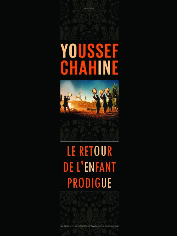 Le Retour de l'enfant prodigue | Chahine, Youssef (Réalisateur)