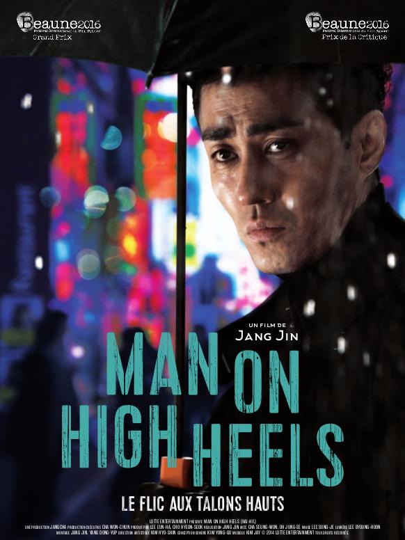 Man on High Heels - Le Flic aux talons hauts | Jang, Jin (Réalisateur)