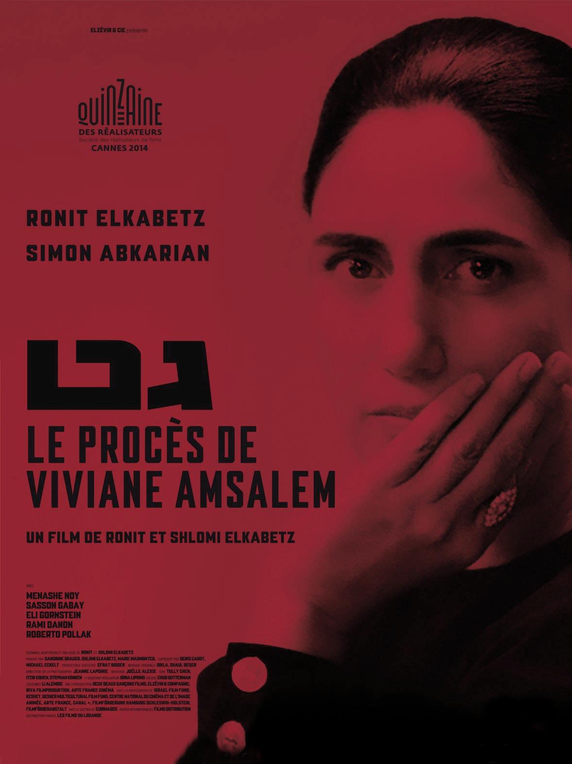 Le Procès de Viviane Amsalem | Elkabetz, Ronit (Réalisateur)