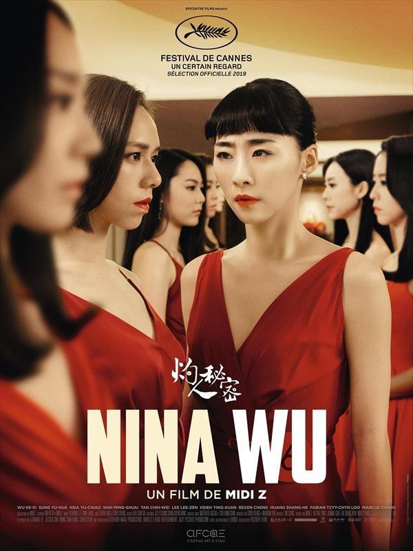Nina Wu | Midi Z,  (Réalisateur)