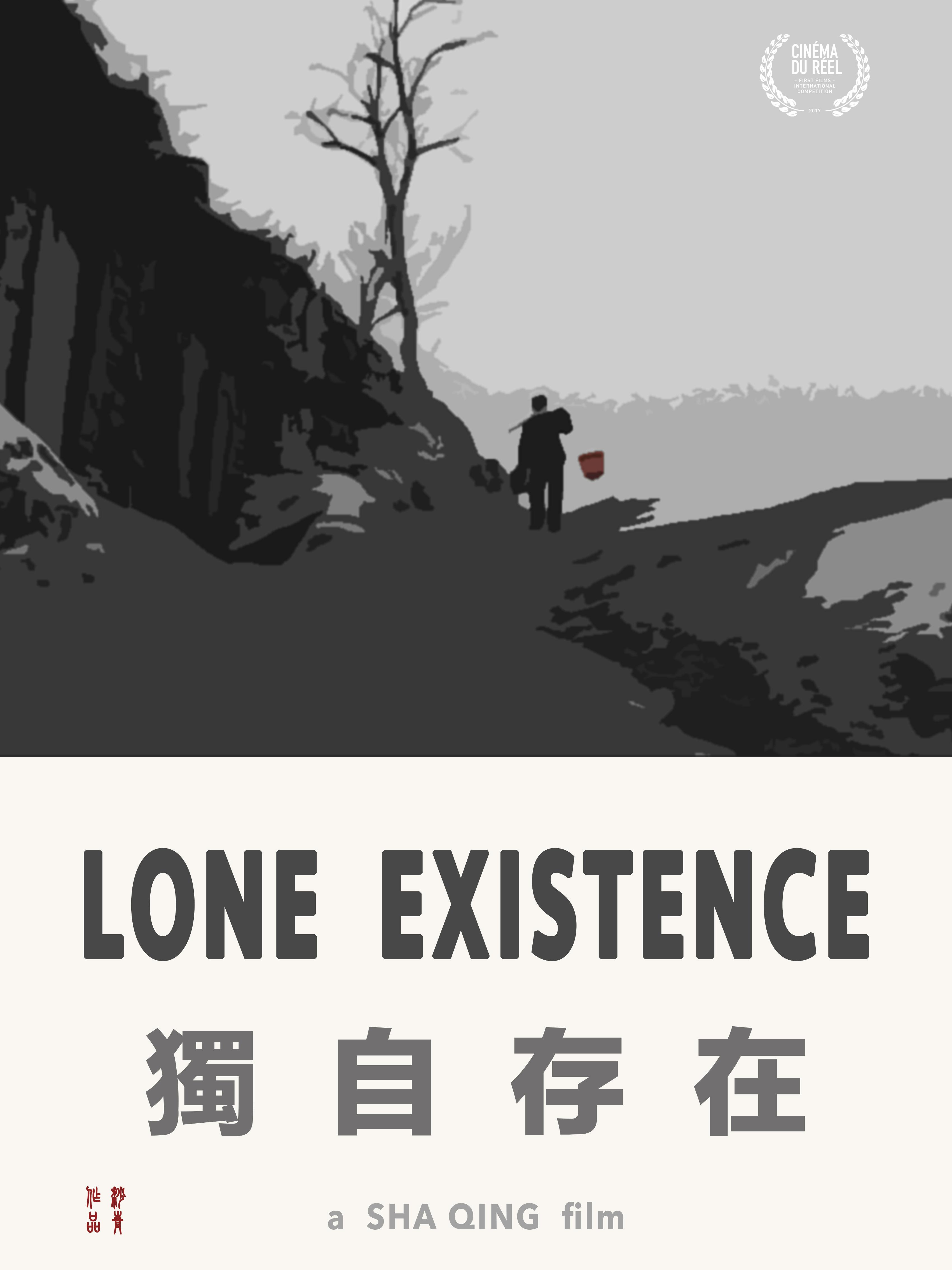 Lone Existence | SHA, Qing (Réalisateur)