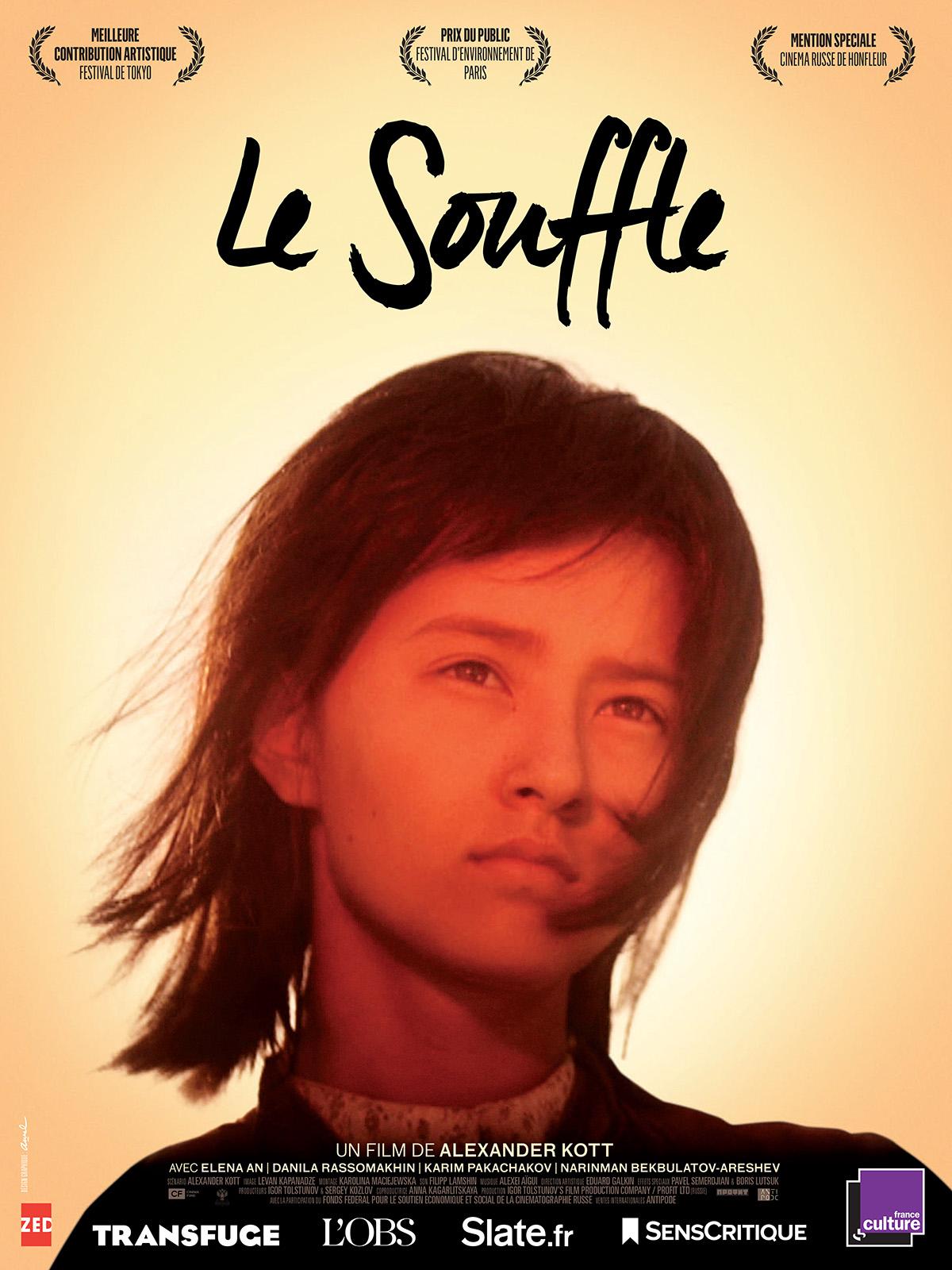 Le Souffle | Kott, Alexander (Réalisateur)