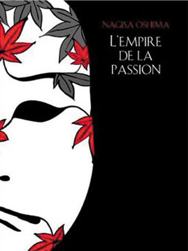L' Empire de la passion | Oshima, Nagisa (Réalisateur)