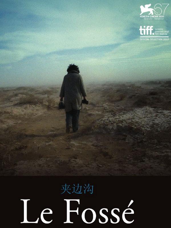 Le Fossé | Bing, Wang (Réalisateur)