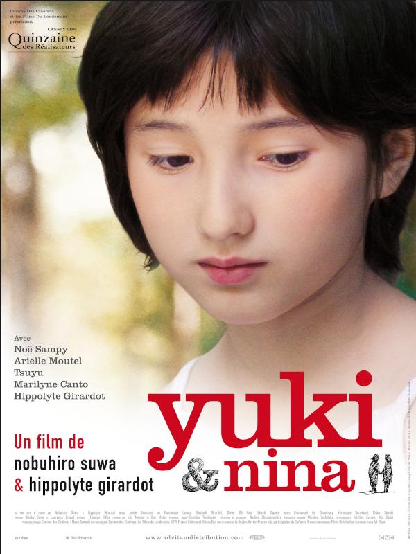 Yuki et Nina | Suwa, Nobuhiro (Réalisateur)