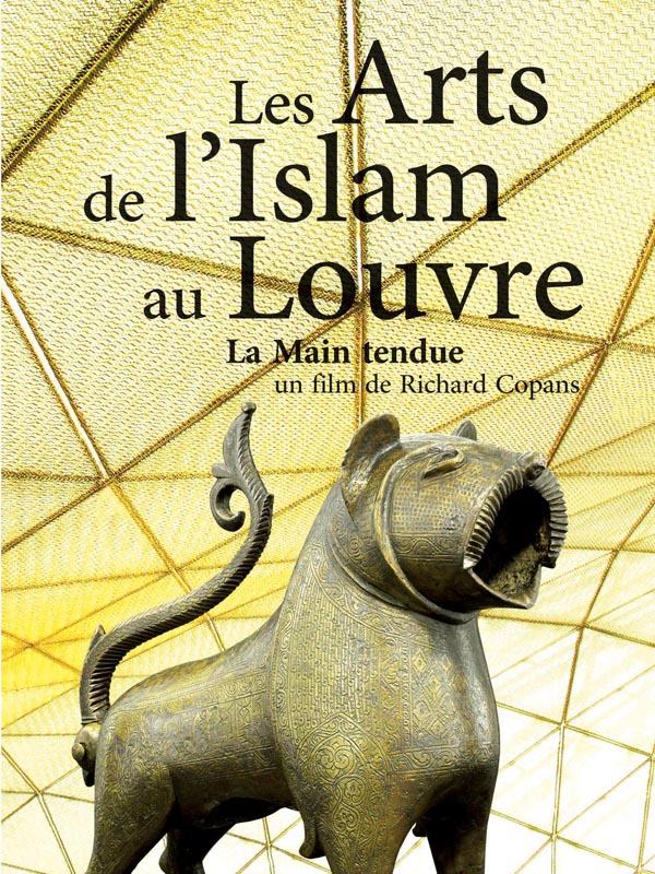 Les Arts de l'Islam au Louvre | Copans, Richard (Réalisateur)