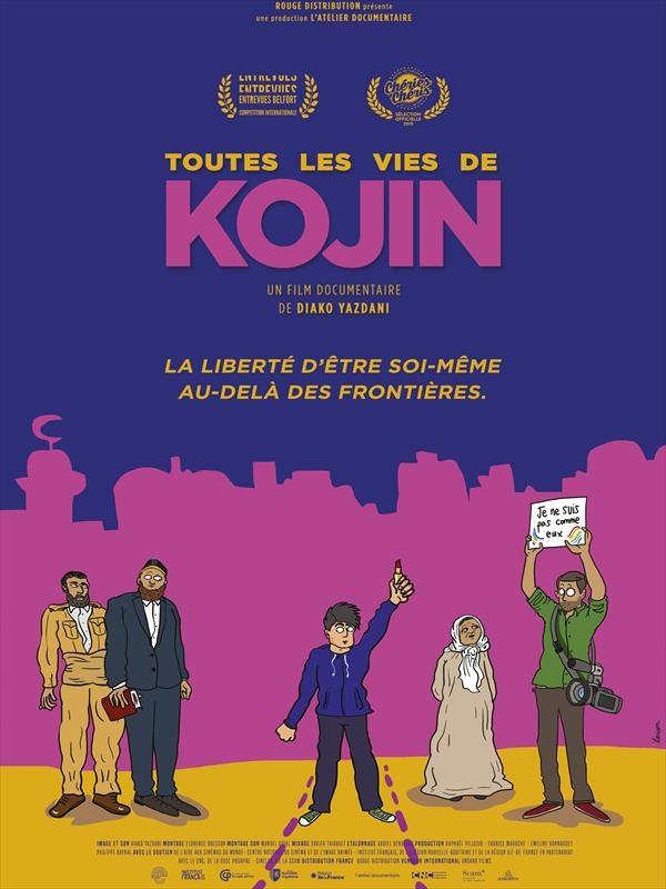 Toutes les vies de Kojin | Yazdani, Diako (Réalisateur)