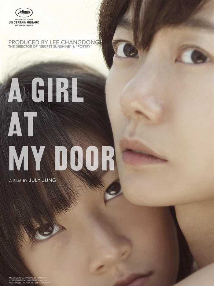 "Afficher ""A Girl At my Door"""