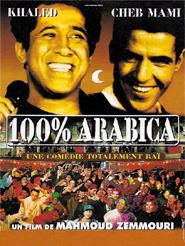100 % Arabica | Zemmouri, Mahmoud (Réalisateur)