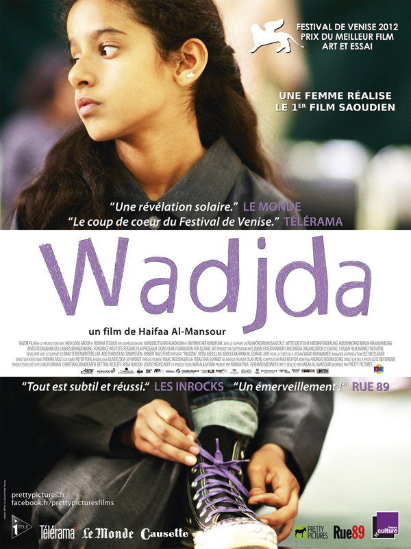 Wadjda | Al-Mansour, Haifaa (Réalisateur)