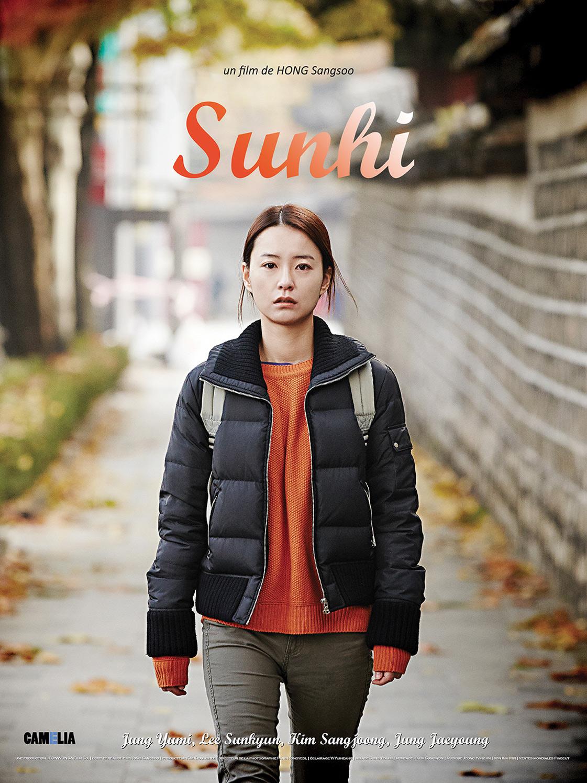 Sunhi | HONG, Sangsoo (Réalisateur)