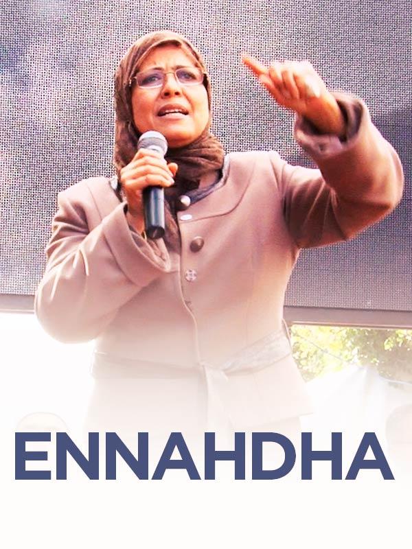 Ennahdha - Une histoire tunisienne | Cotteret, Christophe (Réalisateur)