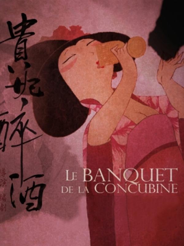 Le Banquet de la concubine | Wei, Hefang (Réalisateur)