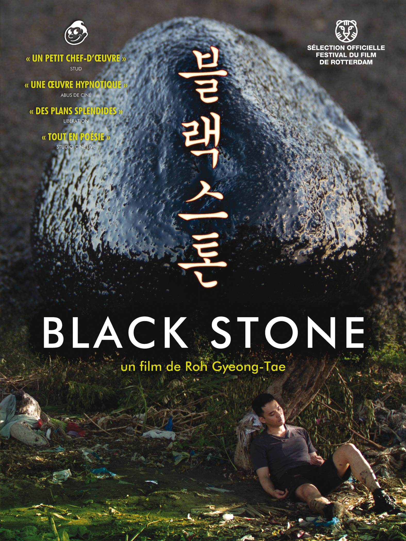 Black Stone | ROH, Gyeong-tae (Réalisateur)
