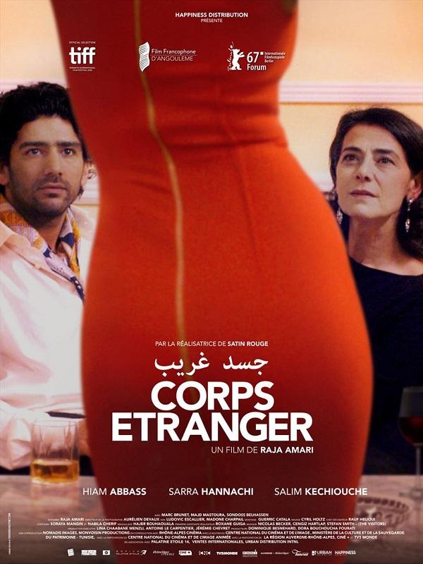 Corps étranger | Amari, Raja (Réalisateur)