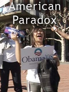 American paradox | Guérin, Franck (Réalisateur)