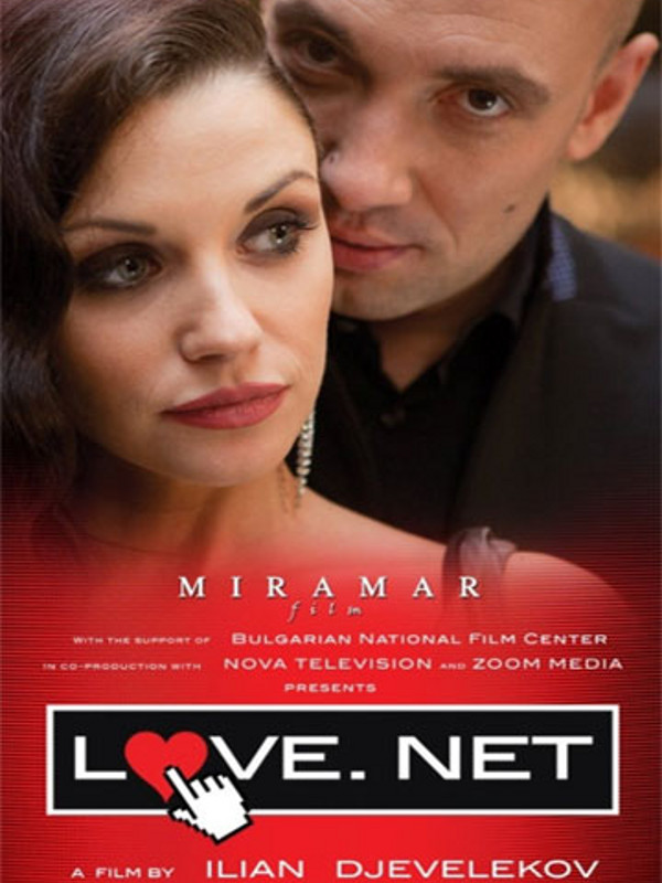 Love.net | Djevelekov, Ilian (Réalisateur)