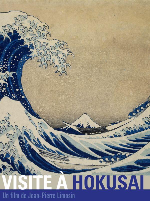 Movie poster of Visite à Hokusai