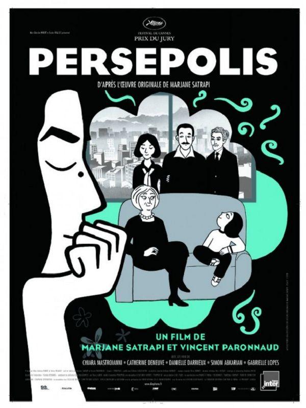 Image de Persepolis