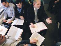 Image de Talmud - un livre, un peuple