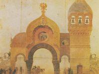 Image de Modest Moussorgski, les tableaux d'une exposition
